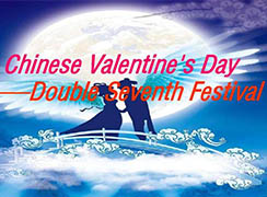 Chinese Valentine's Day-the Tanabata Festival