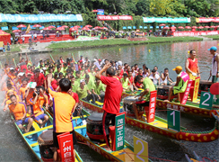 Dragon Boat Race in Shenzhen Guanlan River